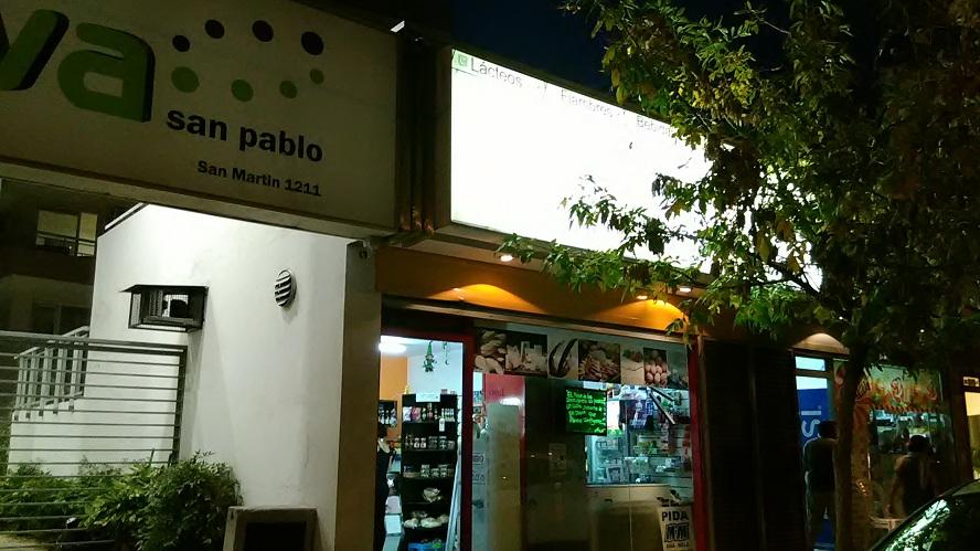 Local ubicado en barrio San Pablo, s/calle San Martin, excelente ubicación
